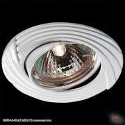 Точечный светильник 03075-9.0-001AK MR16 CR