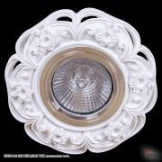 Точечный светильник 05086-9.0-001YES MR16 WH