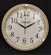 Часы 0018