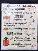 Постер №6